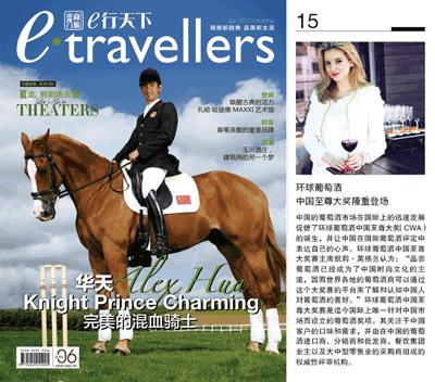 CWSA- E-Travellers