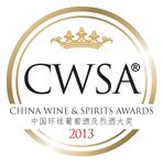 CWSA-logo-2013