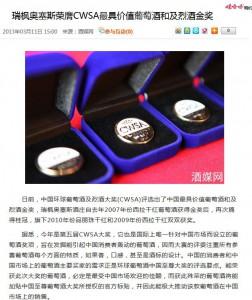 chinanews