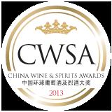 CWSA 2013 Logo
